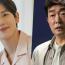 """Im Si wan dan Go Ah Sung dikabarkan akan membintangi drama baru berjudul """"Tracer"""""""